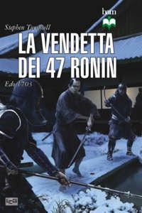 la-vendetta-dei-47-ronin
