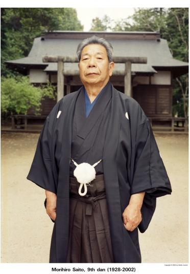 morihiro-saito-iwama-1996-05-04-1000