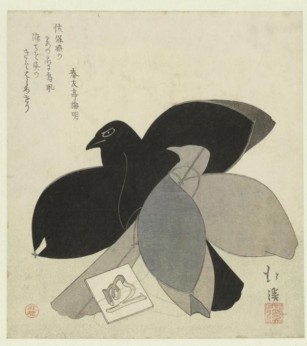 """""""Due uccelli"""", Totoya Hokkei, Shunyûtei Umeaki, ca. 1828"""