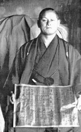 Takuma Hisa (1895-1980) - dal 1934.