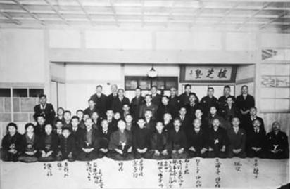 Tsutomu Yukawa (1911-1942) - dal 1931. [Nella foto, l'inaugurazione del Kobukan di O Sensei nel 1931]