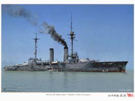 """L'incorciatore """"Tsukuba"""" della Marina Imperiale Giapponese, tra il 1913 ed il 1916."""