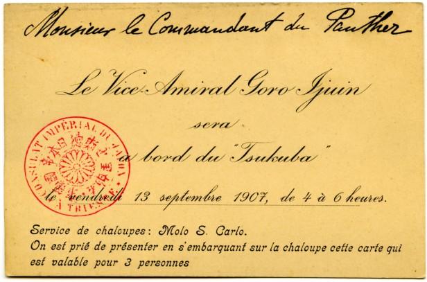 Invito del viceammiraglio Ijuin Goro per il ricevimento a bordo del Tsukuba il 13 settembre 1907 (Fototeca dei Civici Musei di Storia ed Arte).