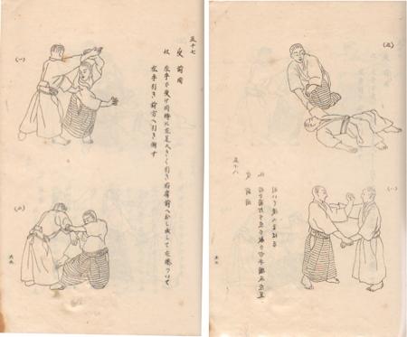 budo-renshu