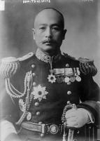 Isamu_Takeshita