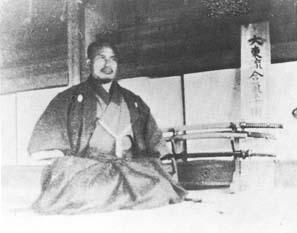 morihei-ueshiba-juku-daito-ryu