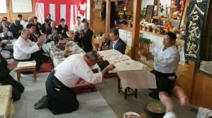 Iwama, 17 gennaio 2016: Saito Hitohira Jukucho conferisce l'VIII dan Dentoo Iwama Ryu ad Alessandro Tittarelli Shihan