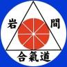 dentoo-iwama-ryu-logo