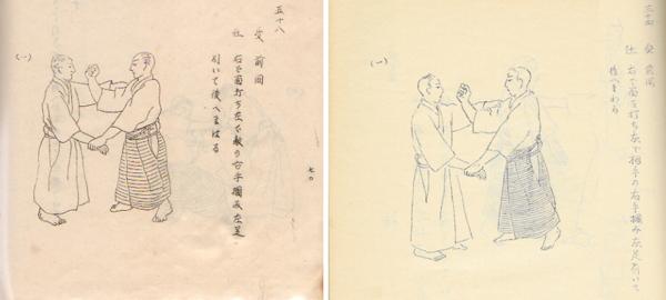 atemi-budo-renshu-aikido-maki-no-ichi