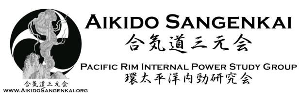 cropped-sangenkai-logo