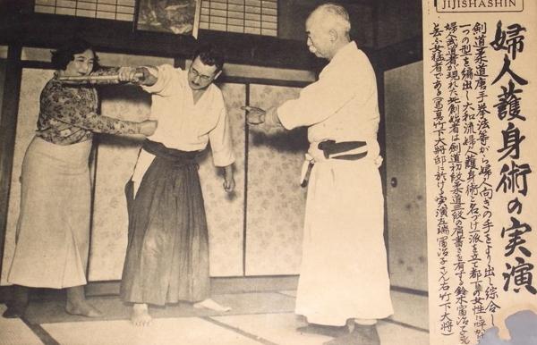 daiwa-goshinjutsu-isamu-takeshita