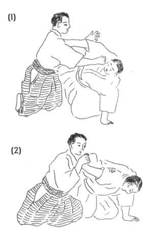 Versione postbellica: felici praticanti dell'Aikikai