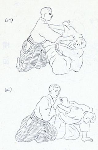 Versione originale: austeri e concentrati praticanti del Kobukan (notare le sopracciglia rivolte verso il basso)