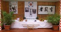 Il kamiza allestito per il koshukai.