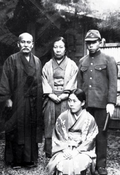 zenzaburo-akazawa-ueshiba-1938