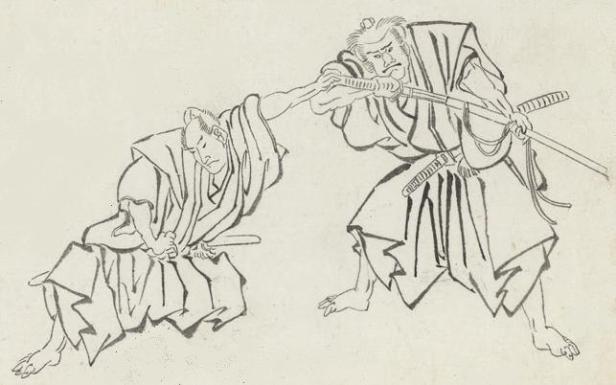 shinden-fudo-2