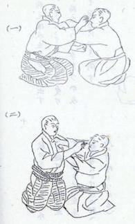 """Kubi-shime, """"Budo Renshu"""" di Moritaka Ueshiba – 1933"""