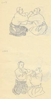 """Kubi-shime, """"Aikido Maki-no-Ichi"""" di Morihei Ueshiba – 1953"""