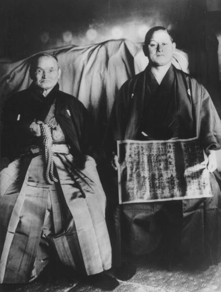 takuma-hisa-sokaku-takeda-menkyo-kaiden-1939