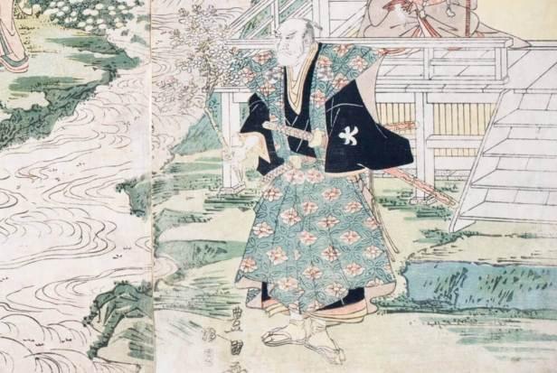 hakama_samourai