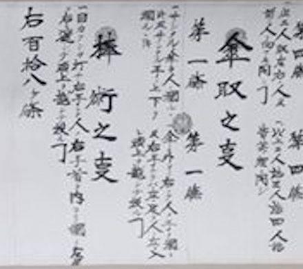 hiden-mokuroku-118-1960
