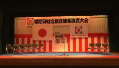 Il palco allestito per la cerimonia.