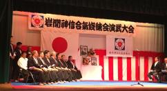 I Senpai della Scuola assieme a Saito Hitohira Sensei.
