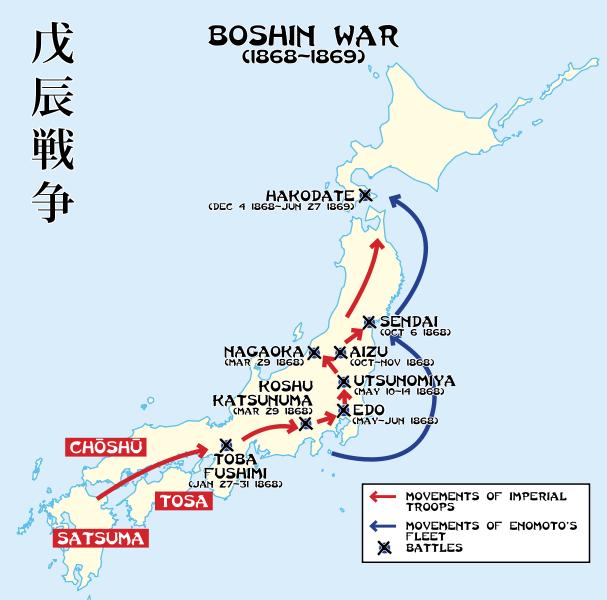 607px-Boshin_war.svg