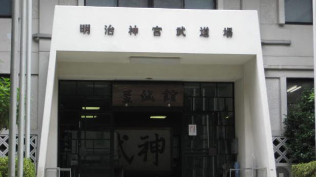 MeijiShrineKobudoEmbuTaikai_24