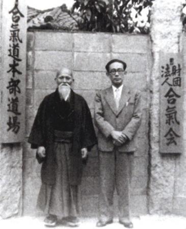 osensei-kisshomaru-hombu-dojo